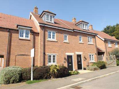 3 Bedrooms Terraced House for sale in Dairy Way, Kibworth Harcourt, Leicester, Leicestershire