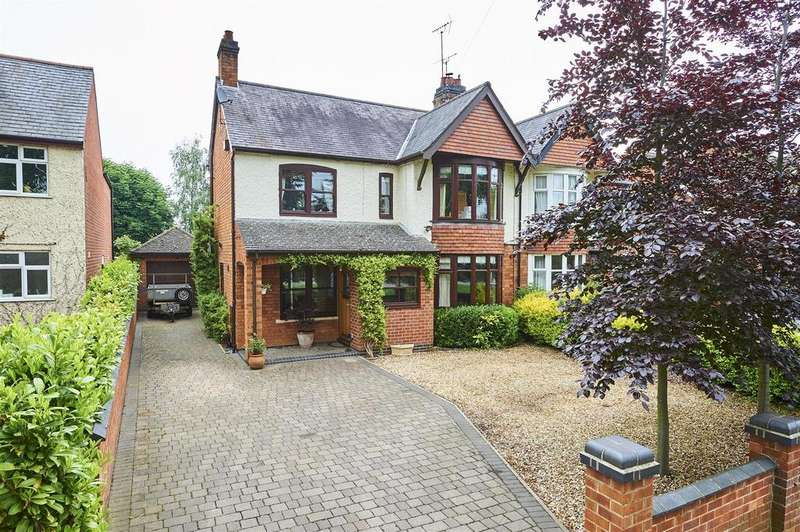 3 Bedrooms Semi Detached House for sale in Lubenham Hill, Market Harborough