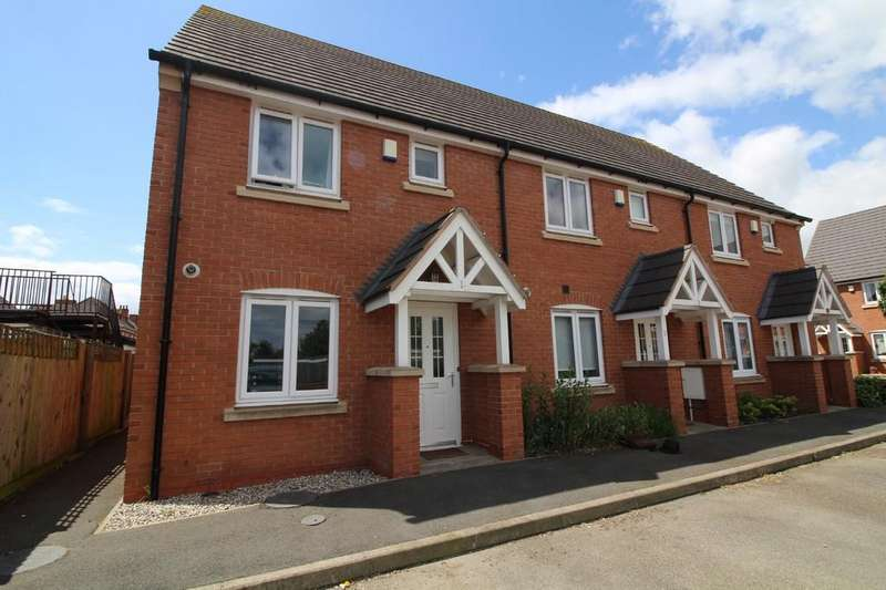 2 Bedrooms End Of Terrace House for sale in Graham Perkins Close, Shepshed