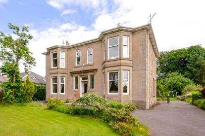 5 Bedrooms Detached House for sale in Kilsyth Road, Kirkintilloch, Glasgow, East Dunbartonshire