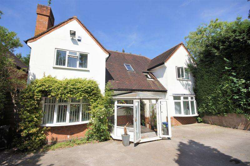 4 Bedrooms Detached House for sale in Holders Lane, Moseley - Four bedroom detached family home in prime location!