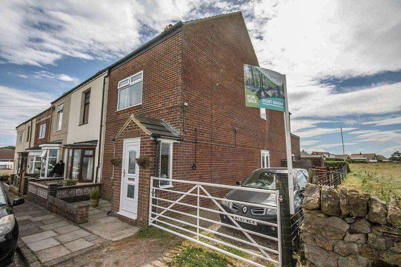 3 Bedrooms End Of Terrace House for sale in Seaton Terrace, High Stanghow