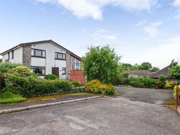 4 Bedrooms Detached House for sale in Maxwell Drive, Newton Stewart, Dumfries and Galloway