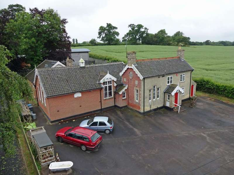 5 Bedrooms Detached House for sale in Great Glemham, Saxmundham