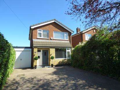 3 Bedrooms Detached House for sale in Harrowgate Drive, Birstall, Leicester, Leicestershire
