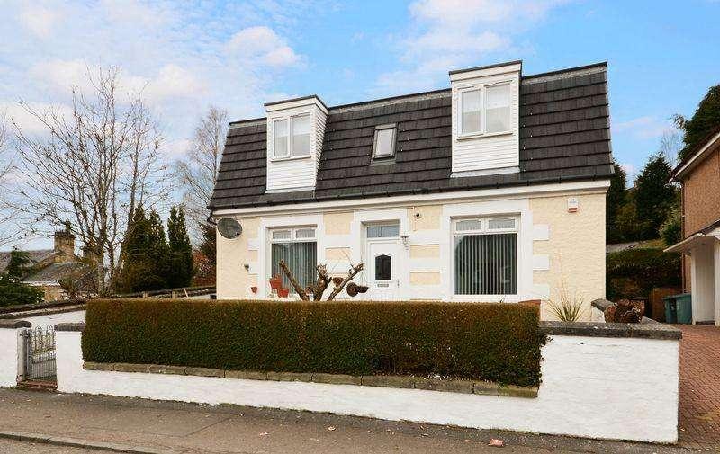 4 Bedrooms Detached House for sale in Low Craigends, Kilsyth