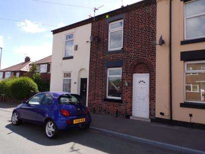 2 Bedrooms Terraced House for sale in Marion Drive, Weston, Runcorn, Cheshire, WA7