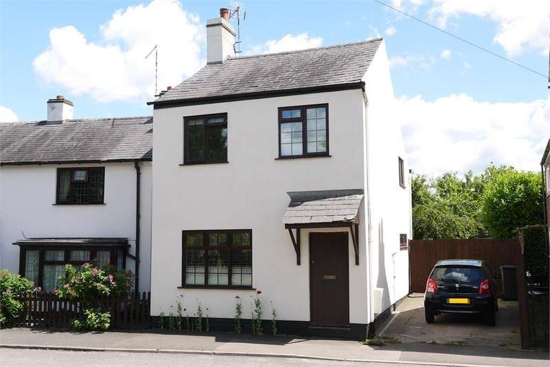 3 Bedrooms Cottage House for sale in Garners Cottage, Main Road, Claybrooke Magna, Lutterworth, Leicestershire