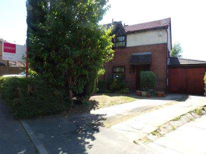 2 Bedrooms Semi Detached House for sale in The Elms, Clayton-Le-Woods, Chorley, Lancashire