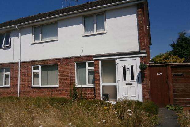 2 Bedrooms Maisonette Flat for sale in Groby Road, Leicester, LE3