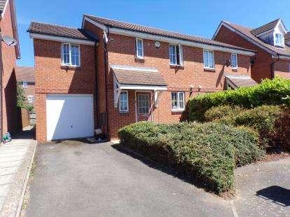 3 Bedrooms End Of Terrace House for sale in Ellington Road, Bedford, Bedfordshire