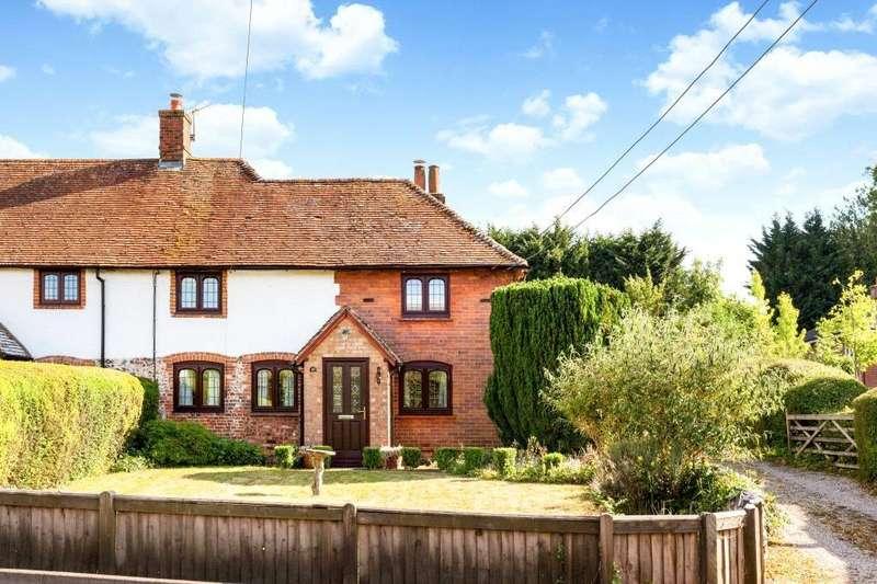 2 Bedrooms End Of Terrace House for sale in Hill Road, Oakley, Basingstoke, RG23