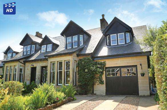4 Bedrooms Semi Detached House for sale in 11 North Erskine Park, Bearsden, G61 4LZ