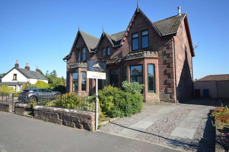 3 Bedrooms Semi Detached House for sale in Round Riding Road, Dumbarton G82 2HU
