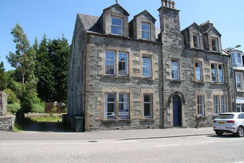 2 Bedrooms Ground Flat for sale in Argyll Street, lOCHGILPHEAD PA31