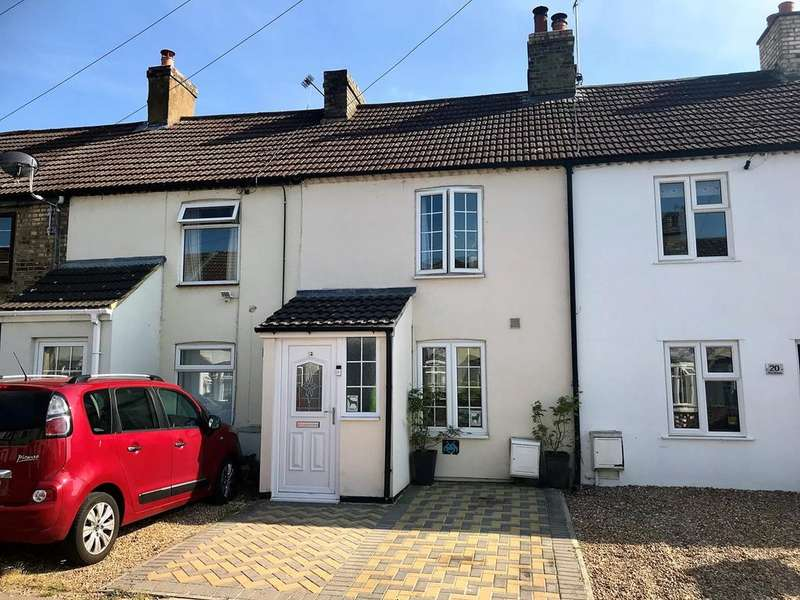 2 Bedrooms Cottage House for sale in Hospital Road, Arlesey, SG15
