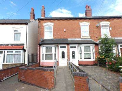 3 Bedrooms End Of Terrace House for sale in Cyril Road, Small Heath, Birmingham