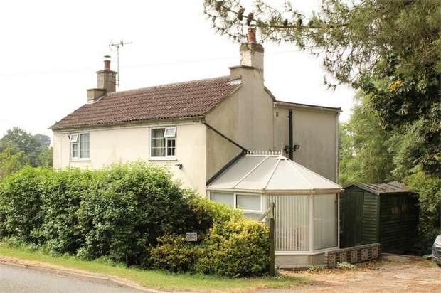 4 Bedrooms Cottage House for sale in Lutterworth Road, Ullesthorpe