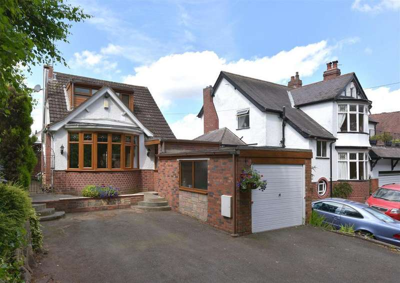 2 Bedrooms Detached House for sale in Bromsgrove Road, Hunnington, Halesowen