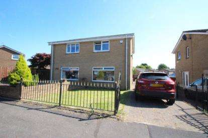 2 Bedrooms Semi Detached House for sale in Archerfield Grove, Glasgow, Lanarkshire
