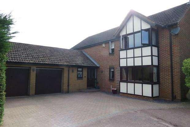 4 Bedrooms Detached House for sale in Hawksnest, East Hunsbury, Northampton, NN4