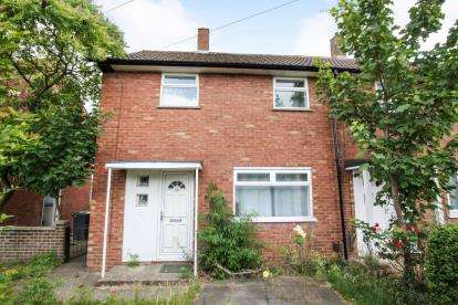 2 Bedrooms End Of Terrace House for sale in Dewsbury Road, Luton, Bedfordshire