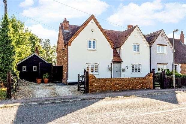 5 Bedrooms Semi Detached House for sale in Ashendon Road, Westcott, Buckinghamshire. HP18 0NX