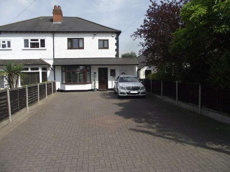 3 Bedrooms Semi Detached House for sale in TILE CROSS ROAD, TILE CROSS, BIRMINGHAM, B33