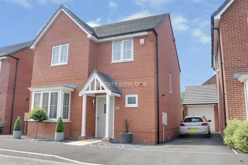 4 Bedrooms Detached House for sale in Ernest Cope Road, Crewe