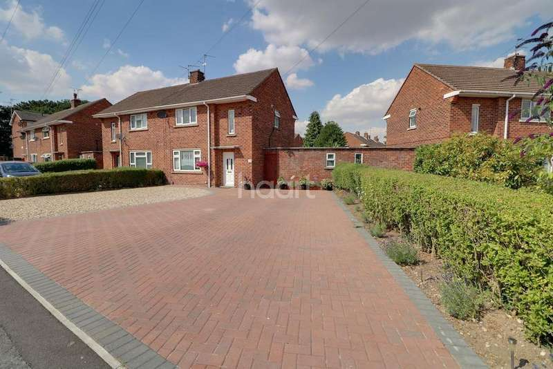 2 Bedrooms Semi Detached House for sale in Roxby Close, Lincoln