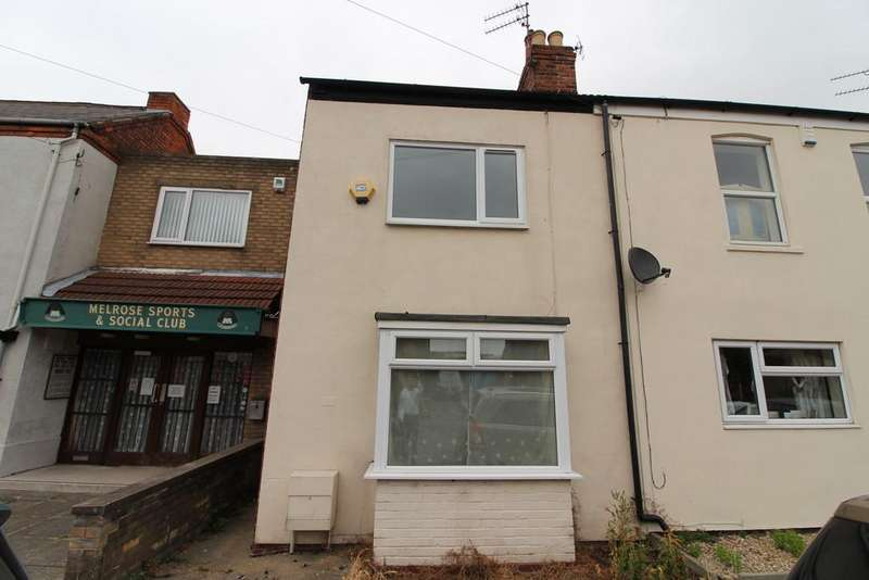 2 Bedrooms End Of Terrace House for sale in Melrose Road, Gainsborough
