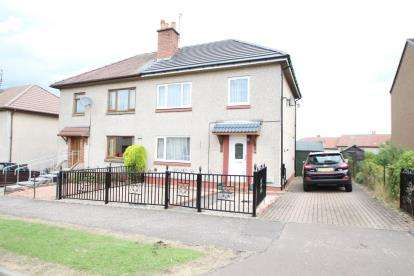 3 Bedrooms Semi Detached House for sale in Carden Avenue, Cardenden