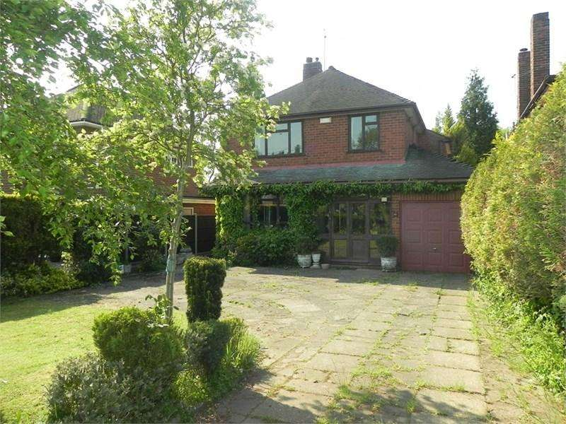 3 Bedrooms Detached House for sale in Coventry Road, Bulkington