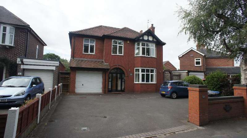 5 Bedrooms Detached House for sale in Green Lane, Padgate, Warrington