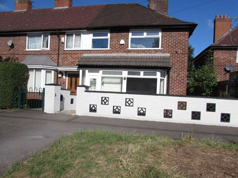 3 Bedrooms Terraced House for sale in Mullacre Road, Sharston, Manchester, M22
