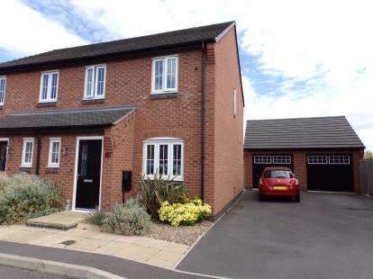 3 Bedrooms Semi Detached House for sale in Eatough Close, Syston, Leicester, Leicestershire
