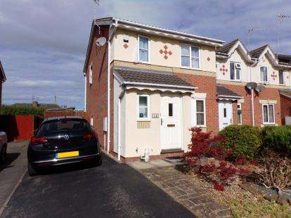 3 Bedrooms End Of Terrace House for sale in Tilbury Crescent, Thurmaston, Leicester, Leicestershire