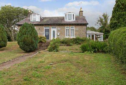 2 Bedrooms Semi Detached House for sale in Millheugh, Larkhall