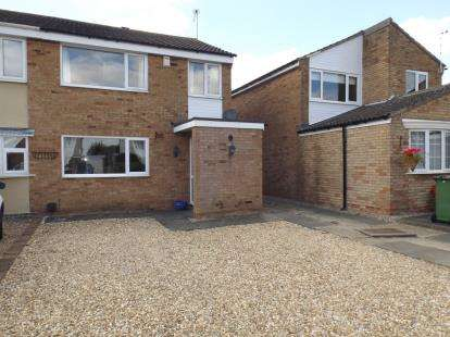 3 Bedrooms Semi Detached House for sale in Rosebank Road, Countesthorpe, Leicester