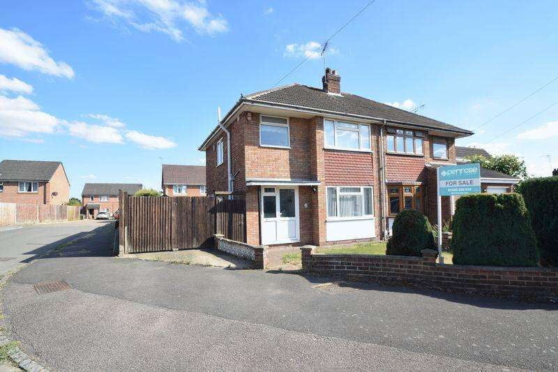 3 Bedrooms Semi Detached House for sale in Stephens Close, Luton
