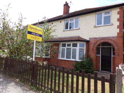 3 Bedrooms Semi Detached House for sale in Hallcroft Avenue, Countesthorpe, Leicester, Leicestershire