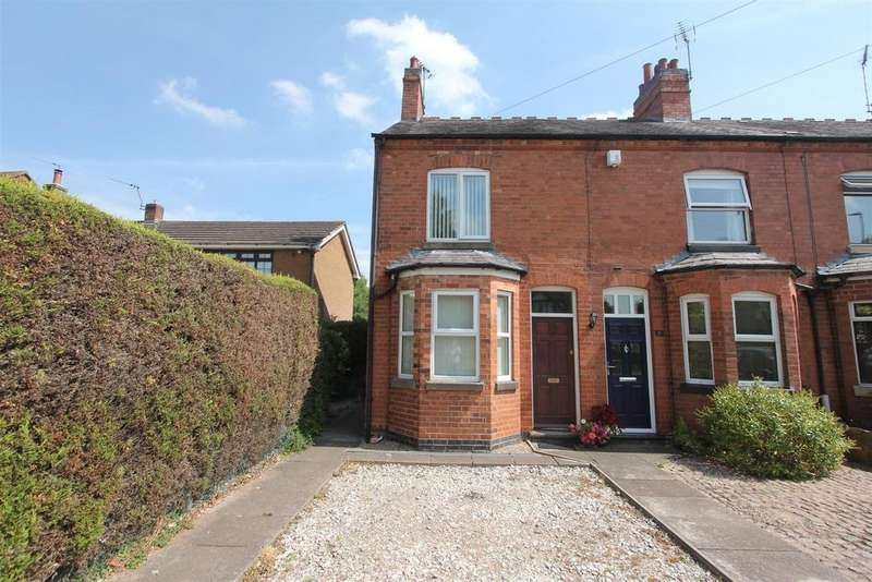 2 Bedrooms End Of Terrace House for sale in Stanton Road, Sapcote