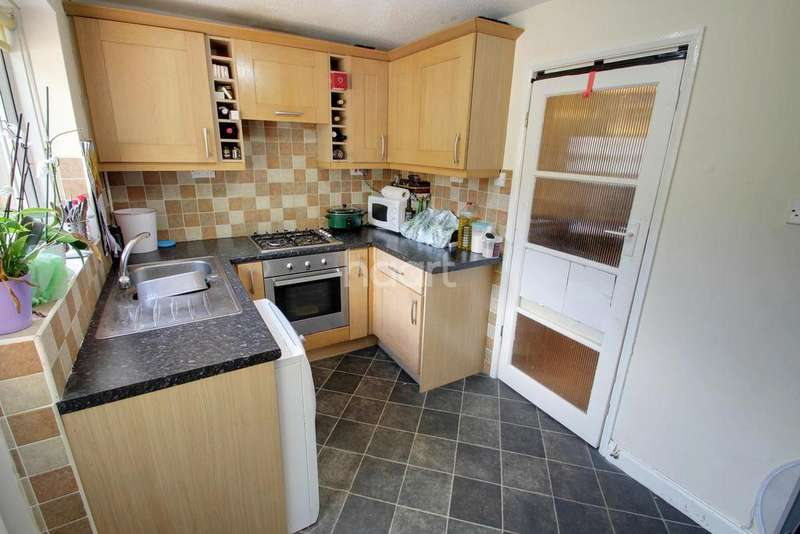 2 Bedrooms End Of Terrace House for sale in Stoneywell Road, Anstey Heights, Leicester