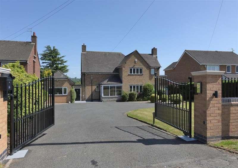 4 Bedrooms Detached House for sale in Bromsgrove Road, Hunnington, Halesowen