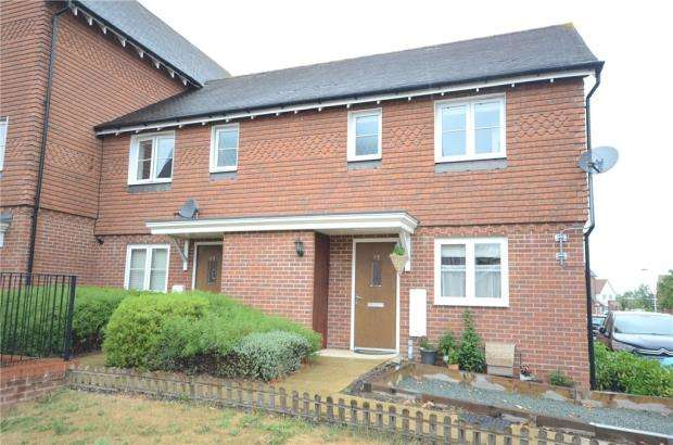 3 Bedrooms End Of Terrace House for sale in Outfield Crescent, Wokingham, Berkshire