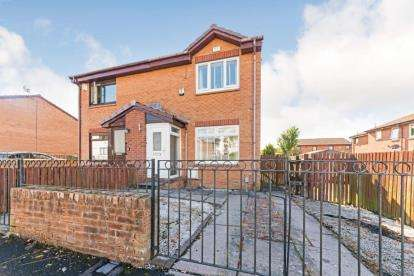 2 Bedrooms Semi Detached House for sale in Ardencraig Drive, Glasgow