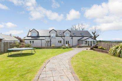 5 Bedrooms Semi Detached House for sale in Coathill Steadings, Luggiebank