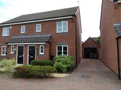 3 Bedrooms Semi Detached House for sale in Albert Road, Countesthorpe, Leicester, Leicestershire