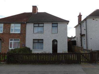 3 Bedrooms Semi Detached House for sale in Schoolgate, Saffron Lane Estate, Leicester, Leicestershire