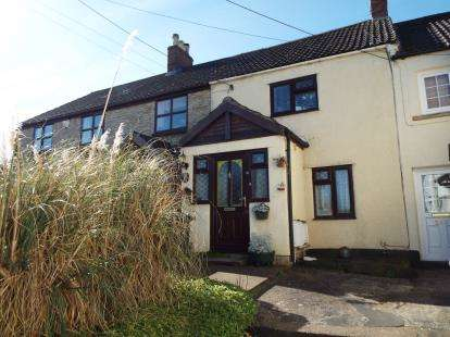 2 Bedrooms Terraced House for sale in Rock Lane, Stoke Gifford, Bristol, Gloucestershire